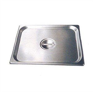 1/6 Size, Solid w/Handle, S/S Steam Table Pan Cover