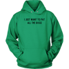 I Just Want To Pet All The Dogs Unisex Hoodie Unisex Hoodie Woofingtons