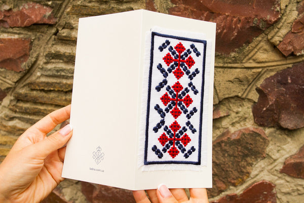 Embroidered Postcard In Ukrainian Style Leaflet Wedding Lover Gift