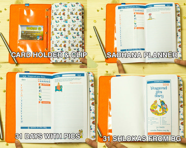 Krishna Bhagavad Gita Planner  Travelers Notebook Standard ISKCON Vaishnava MTN Illustrated Fauxdori Journal 3 Refills Ecoleather