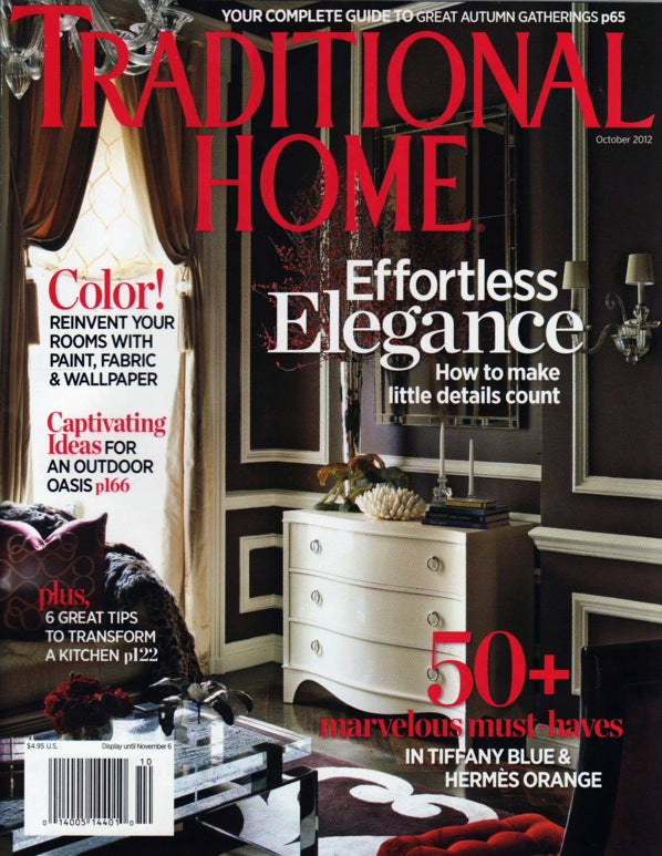 The Scalloped Lantern in Traditional Home Magazine