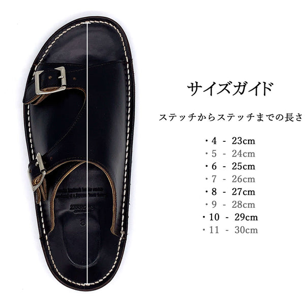 DOUBLE MONK SANDAL 【MADE TO ORDER】