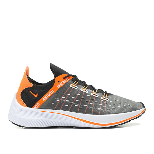 Nike EXP-X14 SE Just Do It Pack AO3095001
