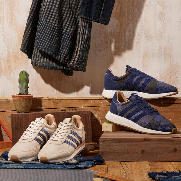 adidas Consortium Sneaker Exchange x END. x Bodega Haven BY2103