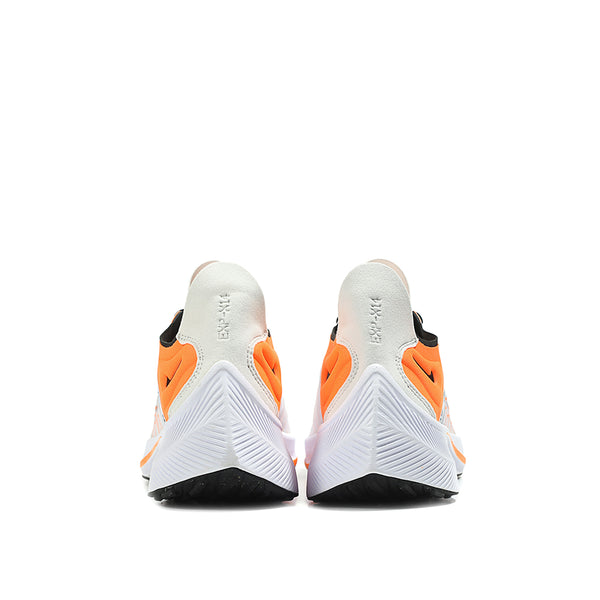 Nike EXP-X14 SE Just Do It Pack AO3095100