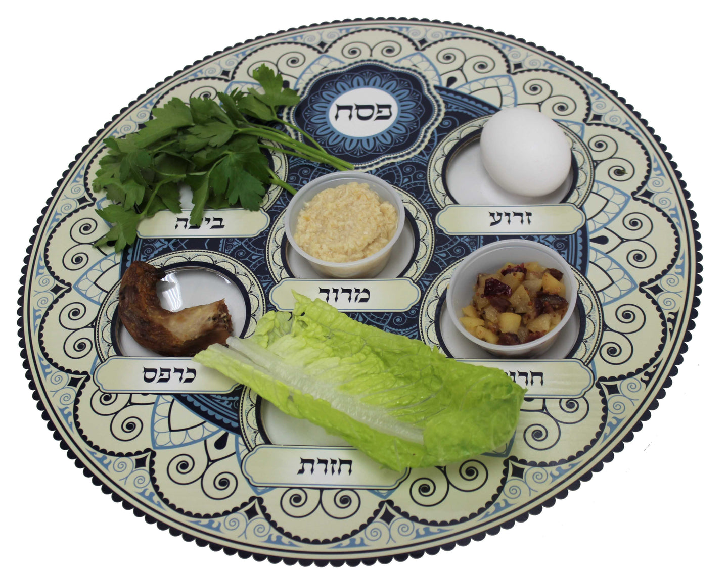 Passover Seder Plate  - P