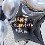 Happy Halloween Ghost Balloon Bunch