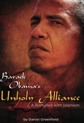 Barack Obama's Unholy Alliance