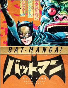 Bat-Manga! : The Secret History Of Batman In Japan-9780375714849