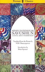 Savushun : A Novel About Modern Iran-9780934211314