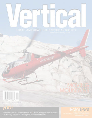 Vertical - October/November 2007 (V6I5)