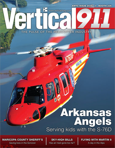 Vertical 911 - Fall 2015 (AMTC)