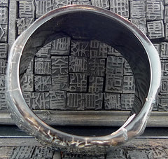 Oriental Arts Rough Horn Bangle Bracelet
