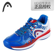 Load image into Gallery viewer, HEAD Light Breathable Tennis Shoes for Men Women Lace-up Sport Shoes Training Athletic Shoe Anti-Slippery Tennis Sneakers