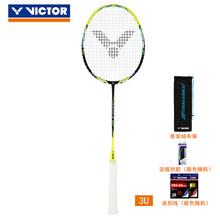 Load image into Gallery viewer, New Original Victor Jetspeed S 3 2SP Badminton Racket Professional Speed Racquet High Quality