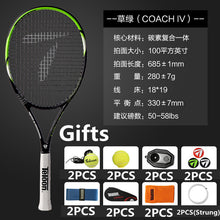 Load image into Gallery viewer, 2 PCS Teloon Professional Tennis Racket Lightweight Shock Absorption for Beginner and Advance Player tenis Racquet K040SPB