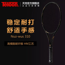 Load image into Gallery viewer, Teloon Tennis Racket Full Carbon Light Tip Professional Type for Men and Women Top Quality tenis Racquet K051SPA
