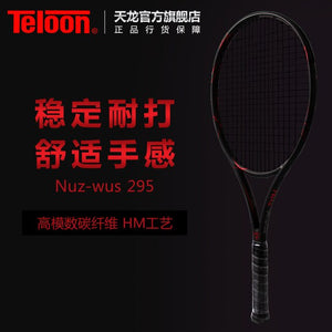 Teloon Tennis Racket Full Carbon Light Tip Professional Type for Men and Women Top Quality tenis Racquet K051SPA