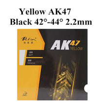 Load image into Gallery viewer, Original Palio 40+ table tennis rubber AK 47 ak47 HK1997 gold table tennis rackets racquet sports pingpong rubber