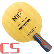 Load image into Gallery viewer, Yinhe Galaxy Milky Way Blade N10s N 10s N-10s OFFENSIVE for Table Tennis Racket Balls Racquet Sports pingpong bat