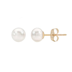 14K Gold Akoya Pearl 5.5mm Solitaire Stud Earrings