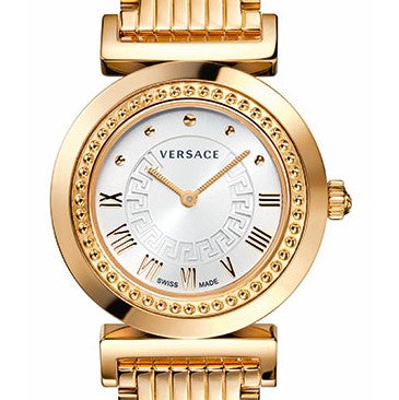 Rose Gold Sunray Versace Vanity Watch