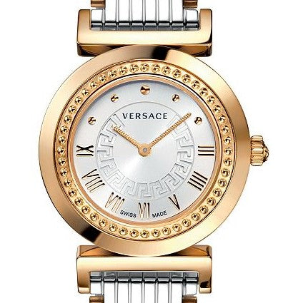 Two Tone Rose Gold Sunray Versace Vanity Watch