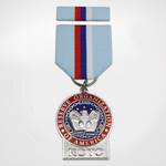 Nickel ROTC Medal