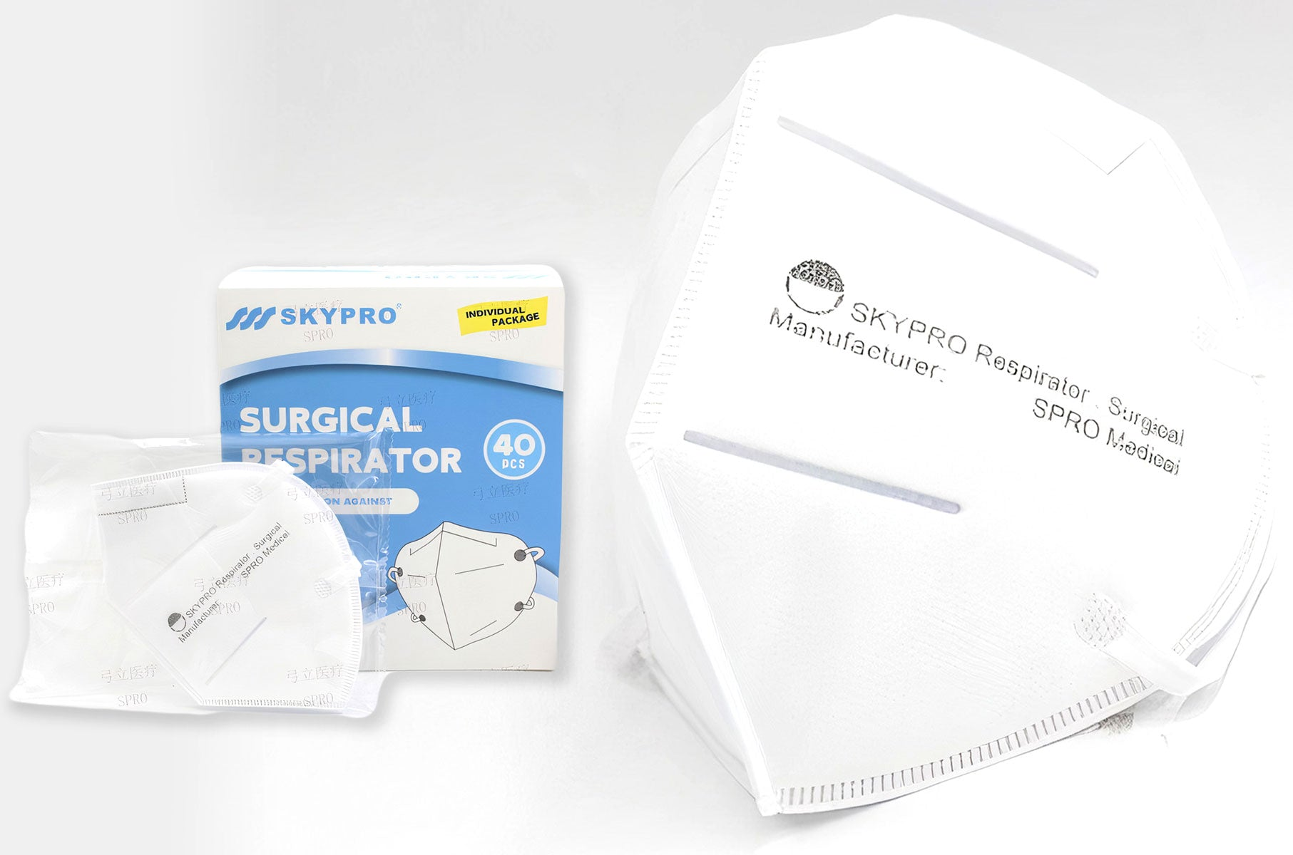 1683 4-Ply Surgical Respirator N95 Mask GB19083-2010 | PPE Advantate powered by dS Product Hunters