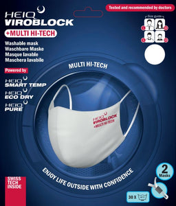 HeiQ Viroblock +Multi Hi-Tech washable masks, light grey, 2pcs (CH)
