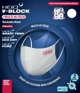 HeiQ V-Block +Multi Hi-Tech Washable Mask, 2 pcs (USA)