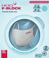 Load image into Gallery viewer, HeiQ V-Block Washable Mask RW, 2pcs (USA)