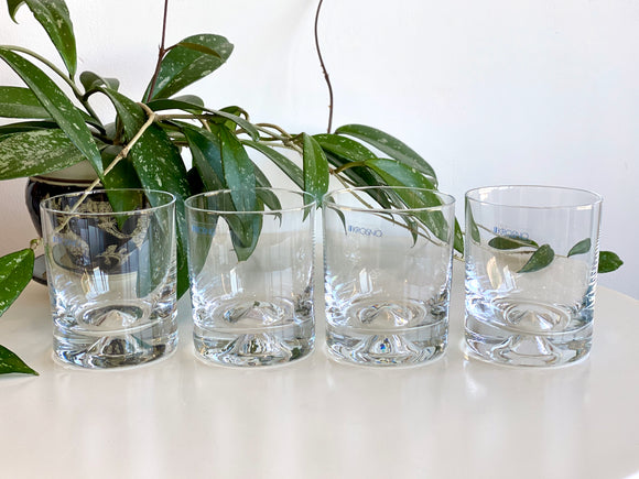 Krosno (Poland) old-fashioned / whisky glasses (x4)