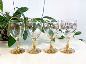 Crown Crystal Glass (Australia) 'Egypt' red wine glasses (x4)