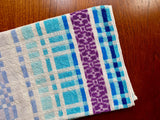 Vintage cotton bath towel, made by Dri-Glo Australia