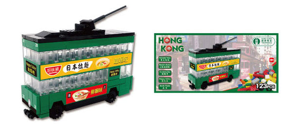 Hong Kong Bricks - Tram A