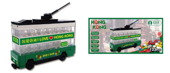 Hong Kong Bricks - Tram B