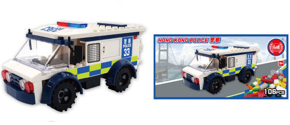 Hong Kong Bricks - Police Van