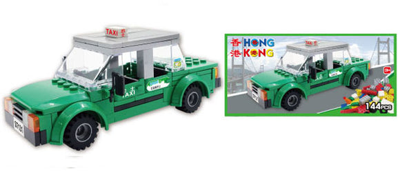 Hong Kong Bricks - Taxi (Green)