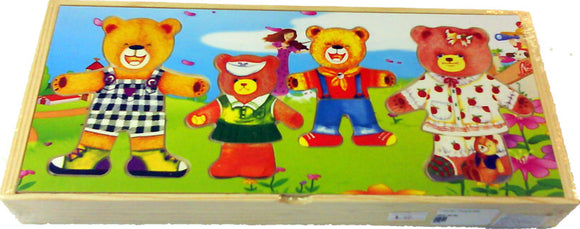 Wooden Puzzle - Four Bears