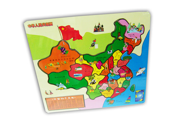 Chinese Map Wooden Puzzle(large)