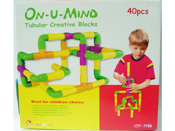 On-U-Mind - Tubular Creative Blocks