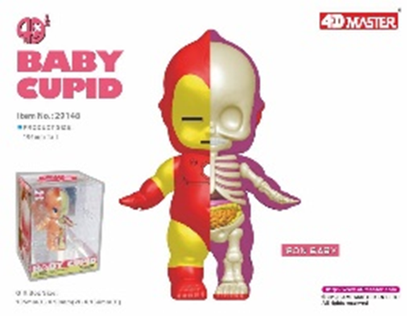 4D Half Small Baby Cupid (Iron Baby)