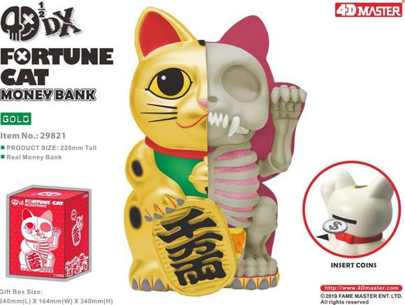 4D Half DX Fortune Cat Anatomy Money Bank (GOLD)