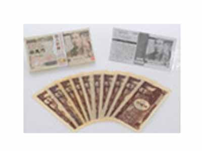 Money Note Soap