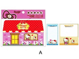 Hello Kitty Fun Memo Pad