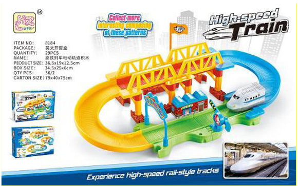 High Speed Train Rail Tracks (29pcs)