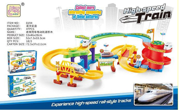High Speed Train Rail Tracks (47pcs)