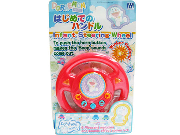 Doraemon Infant Steering Wheel