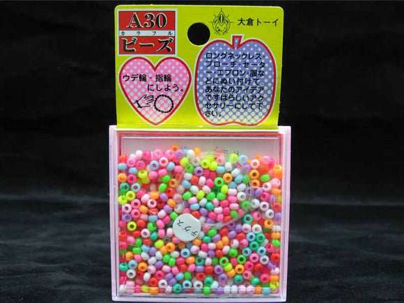 Bead Jewellery Box #00257